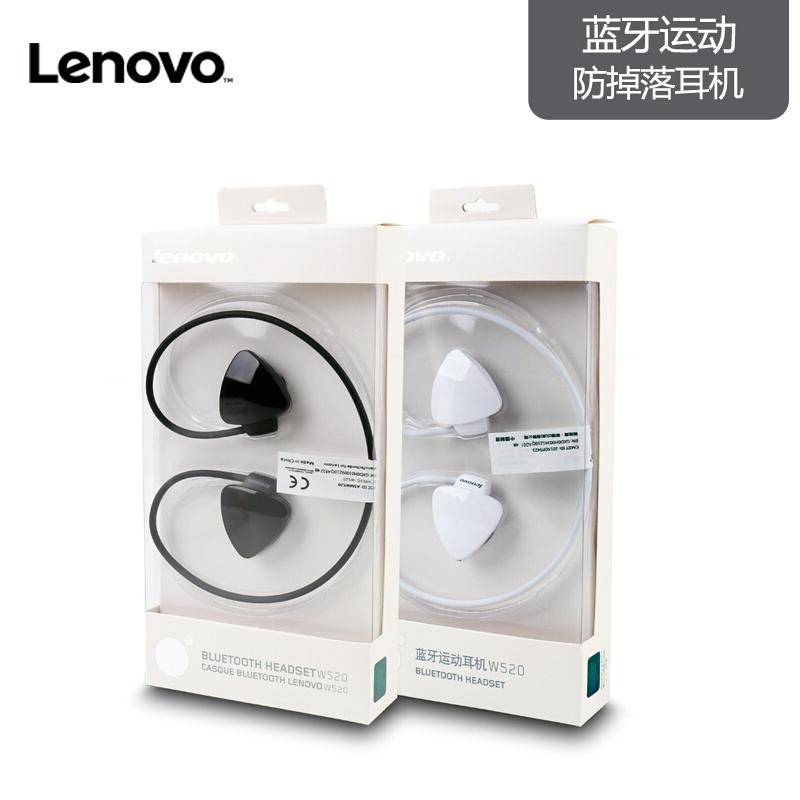 Lenovo/Lenovo W520 Bluetooth спортивные работает фитнес, беспроводные наушники наушники стерео наушники