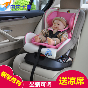 Babe Casey car child safety seats sit lie Universal baby baby safety seat 0 4 years 3c certification