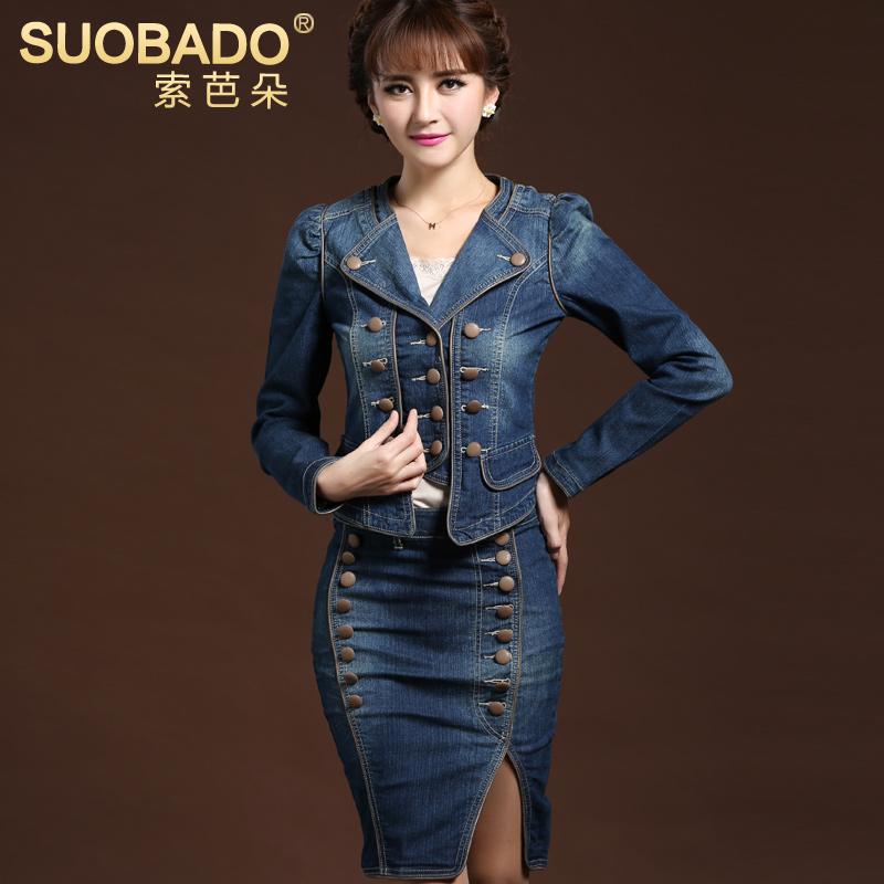 Suo Baduo осень OL скотнице костюм куртка юбка платье двухсекционный джинсовой одежды