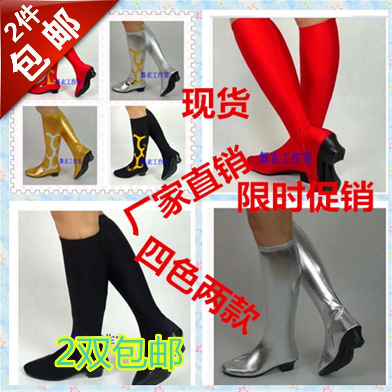 Народ монголия ботинки борьба ботинок лошадь ботинок гонг барабан ботинок гонг барабан обувь борьба барабан обувной ботинок саженец песня обувь женщина танец ботинок