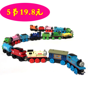 Children's small wooden Thomas locomotive magnetic track suit sliding puzzle wooden toy car Large 3 years old