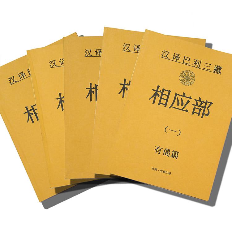 Соответствующий модель южная биография большой тибет после пакистан прибыль три тибет соответствующий модель комплект деревня весна река учитель поворот перевести оригинал будда франция