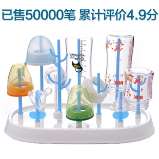 Fun little elephant baby bottle drying rack bottle rack drying rack to increase thickening glass tableware antibacterial nano