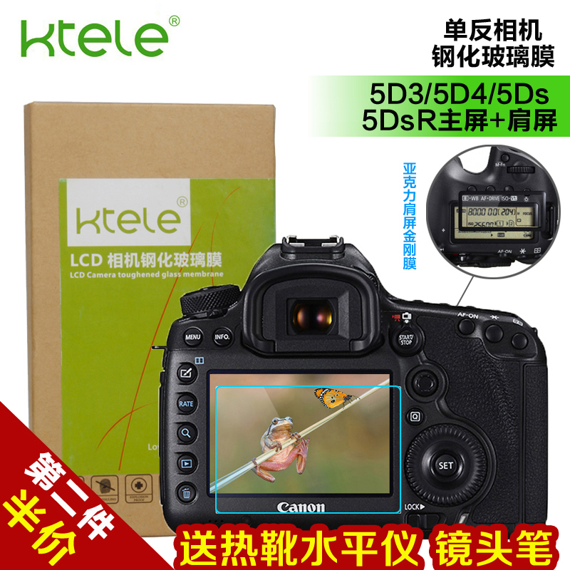 Ktele Canon 5D4 камера закаленная пленка 5D3 алмазная пленка 5Ds 5DsR Screen Protector Film