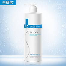 【米契尔旗舰店】牛奶身体乳