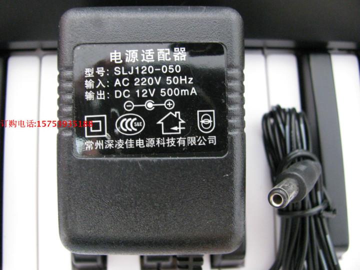 9v250 электроорган адаптер питания зарядное устройство трансформатор линии электропередачи штекер специальный электрический источник 12v500