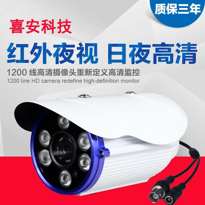 连接电视机老式监控摄像头红外夜视防水模拟摄像机CVBS可转AV视频