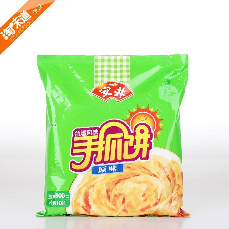 安井原味 手抓餅 麵餅 手抓餅 半成品 烘焙原料10片 900g