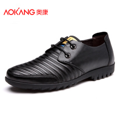 Aucom authentic men's spring and autumn business first layer leather rubber strap casual shoes men's shoes