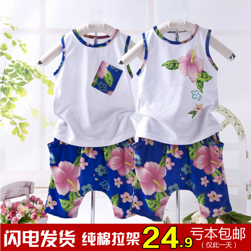 2014 Korean flower baby clothes and children s clothes