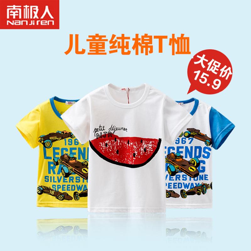 2018夏装韩版新款儿童男童女童宝宝纯棉短袖T恤童装体恤夏季半袖