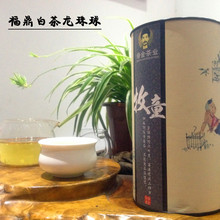 Fuding white tea Life of eyebrow GongMei dragon old white tea cake Bead set spherical 50 grains Sweet delicious