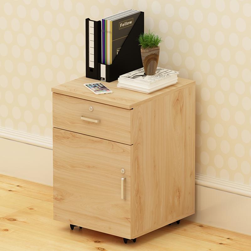 落地式移動文件櫃矮櫃活動櫃子 床頭櫃收納帶鎖三抽屜儲物資料櫃