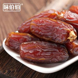 味伯伯-椰枣500g新疆黑椰枣 迪拜阿联酋大枣蜜枣手工挑选 新鲜