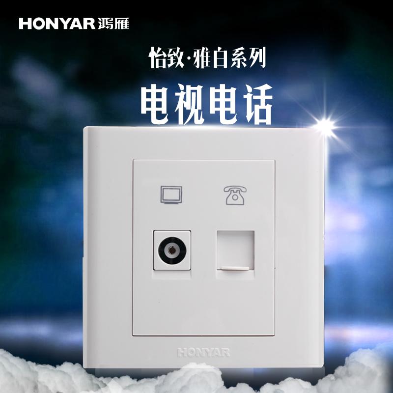 Switch socket switch socket panel Yizhi TV + telephone socket wall panel