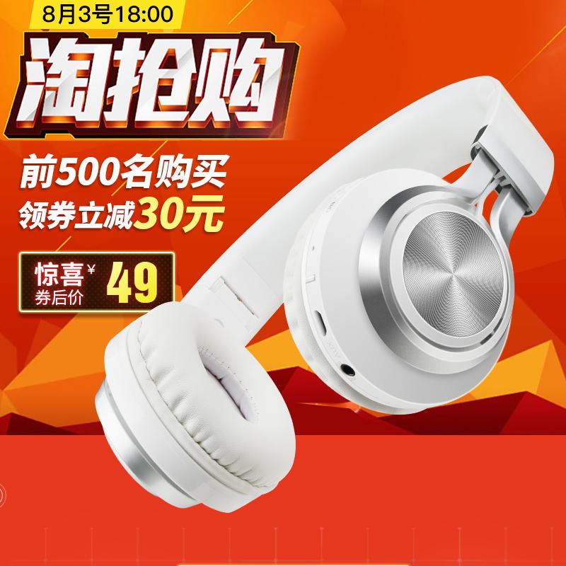 Sound Intone BT-06 беспроводной ухо глава изношенные bluetooth мобильный телефон компьютер телевидение использование гарнитура тяжелая низкая звук