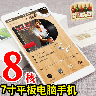 Seven inches below the navigation intelligent tablet android ultra-thin eight nuclear double card double stay can insert card PAD GPS