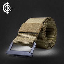CQB Outdoor Military fan accessories tactical belt Metal double ring buckle multifunctional nylon canvas inner Belt