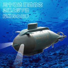 Mini remote control submarine charging miniature submarines with light Remote control toy boy Idle cow remote control boat