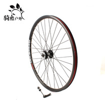 Pure Disc brake 26 inch mountain bike single front wheel or individual rear wheel quantum production ball flower drum with double-layer wheel ring