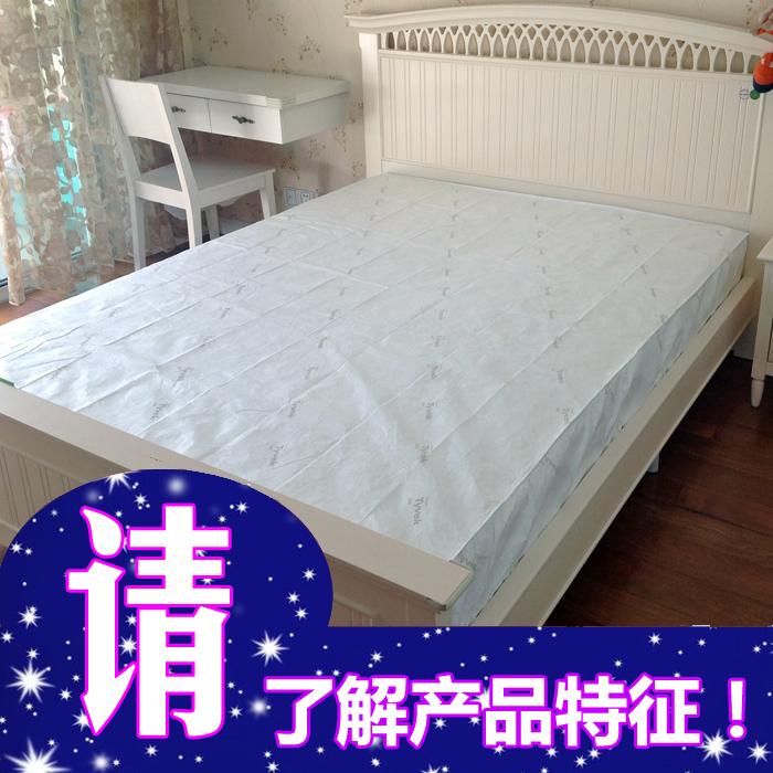 Знать микро dupont специальный охрана сильный анти- клещ насекомое пыль клещ кровать статьи сон инструмент все включено половина пакета матрас крышка / постельное покрывало / кровать предприятия