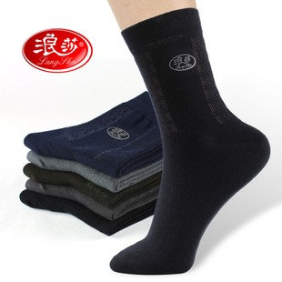 Langsha genuine business men socks combed dispensing warm autumn and winter socks 10 pairs of high end comfort