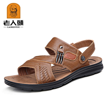 27c7be32a27 The old man first 2015 male summer sandals Leather cowhide Male slippers  soft bottom cool men s