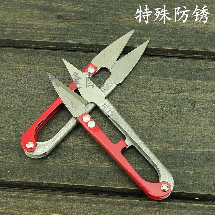 Чжан весна специальный антикоррозийная небольшой ножницы нить ножницы одежда с небольшой ножницы пряжа ножницы U тип ножницы специальное предложение