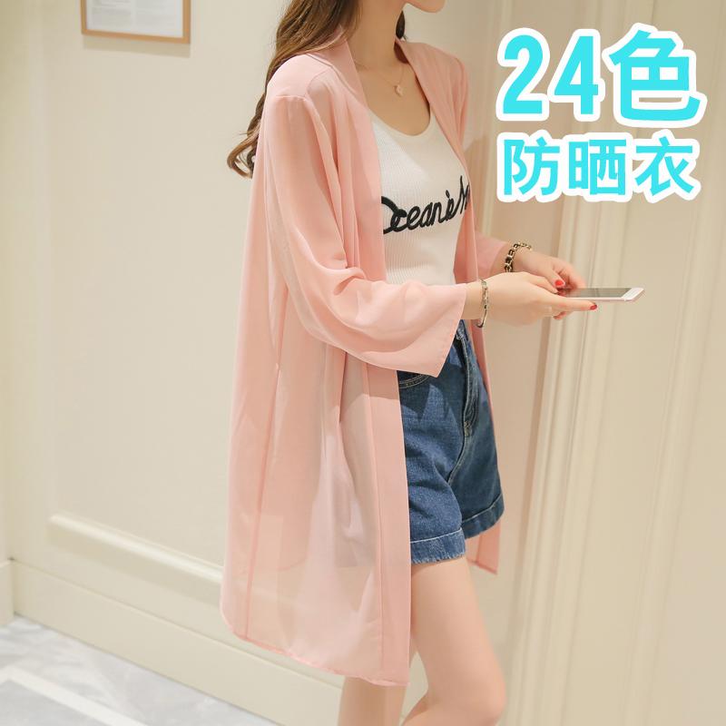Солнцезащитный одежды 2017 новый весна сезон женщины шифон рубашка длинный рукав корейский мисс тонкий кондиционер рубашка свитер куртка