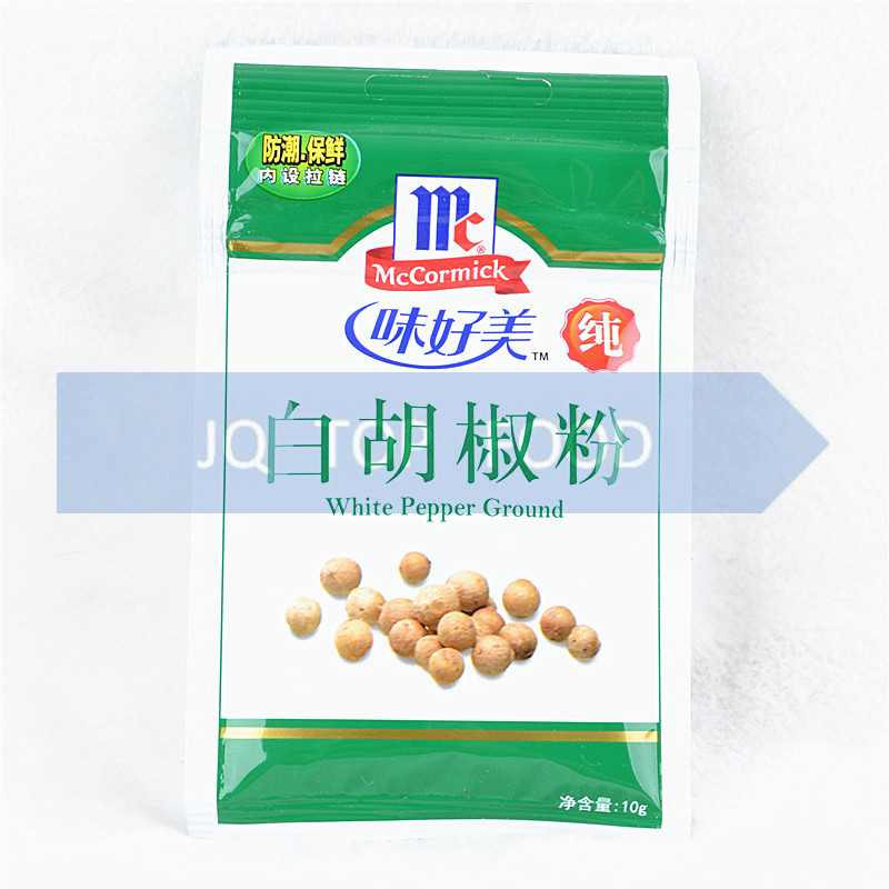 McCormick White pepper ground 10g 味好美 白胡椒粉10g