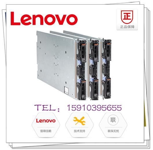 IBM лезвие служба устройство HS23 7875 E5-2609v2 2.5GHz 4C 2*8G
