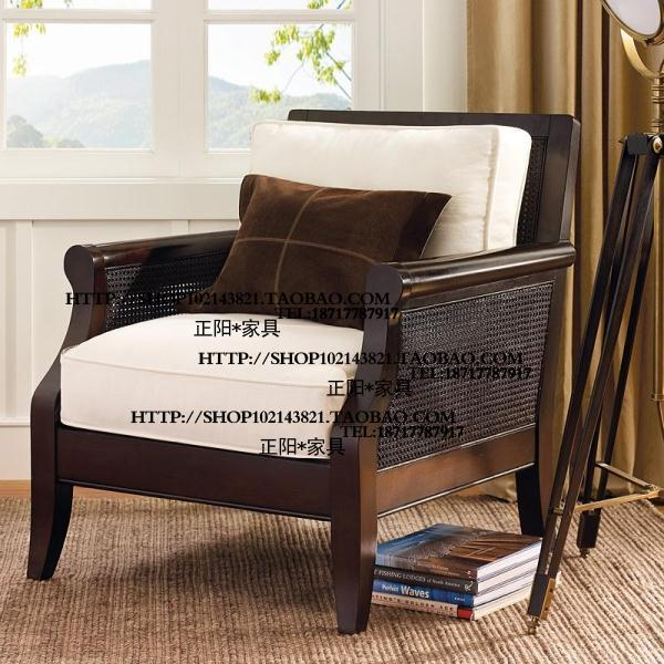 American country solid wood rattan back linen single seat sofa chair leisure chair negotiation chair furniture