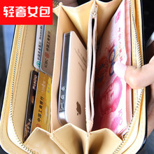 Buy two, get a new purse Han edition lovely perfume bottles PU handbags long zipper hand bag