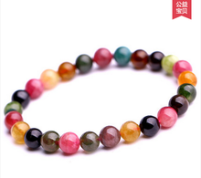 Authentic natural tourmaline bracelet for women Brazil's chromatic gem crystal fully Beauty will choose