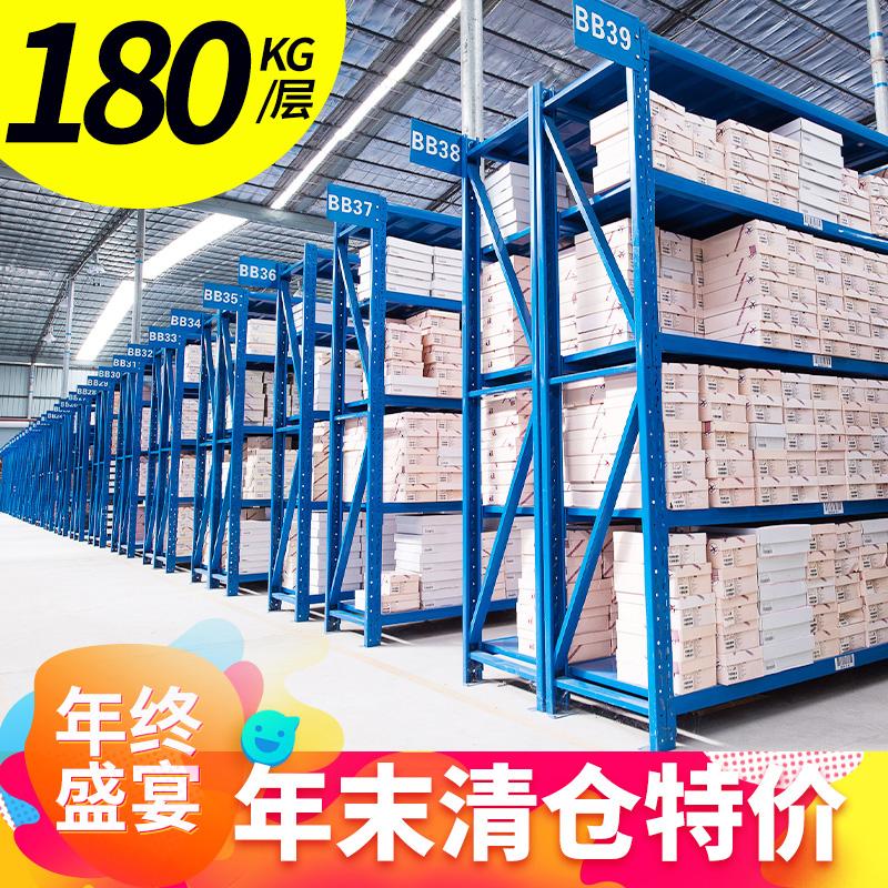 定做輕型倉儲貨架倉庫儲物架家用置物架展示架庫房中型金屬貨架子