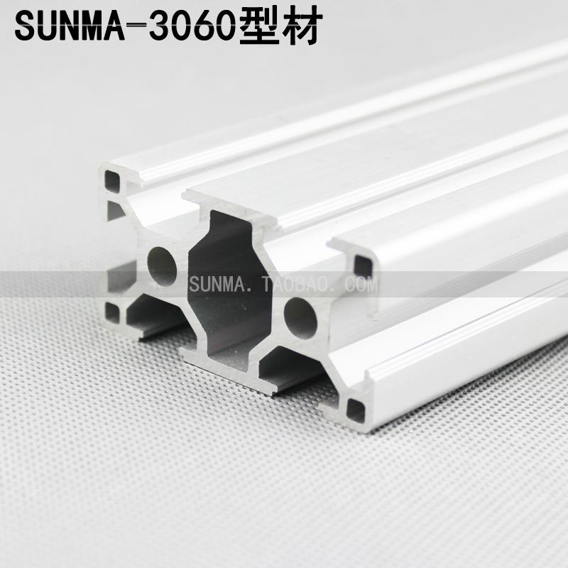 3060工�I�X型材 �X合金型材配件 �X型材框架 �X型材�к� 免�M切割