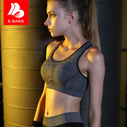 Sports underwear female shockproof running gathered vest-style student yoga large size summer no steel ring anti-sag bra