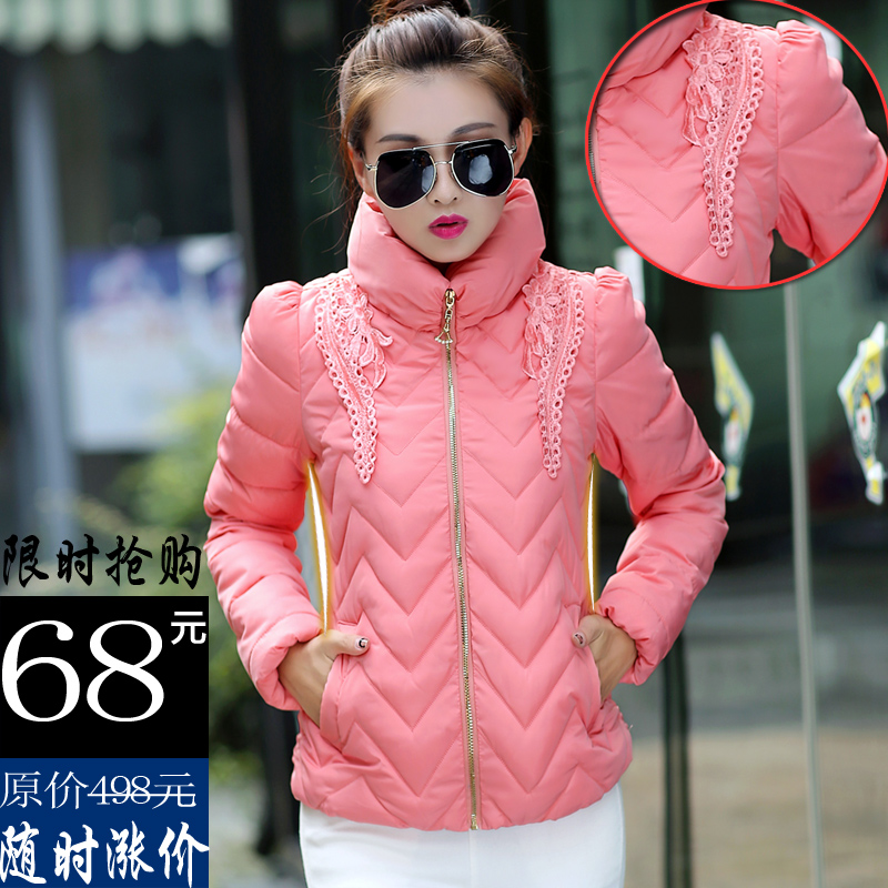 Женский короткий 2015 зимние пальто новой корейской версии тонкий студента пальто куртка размер сплошной цвет вниз пуховые одеяла, хлопок нагонов
