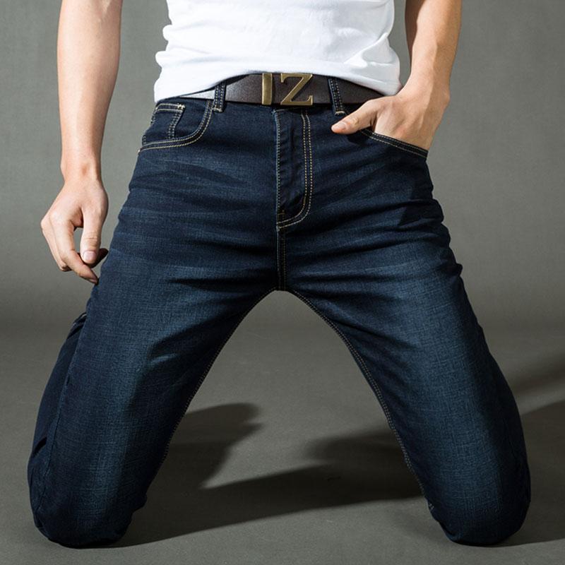 超高彈力青年 長褲子