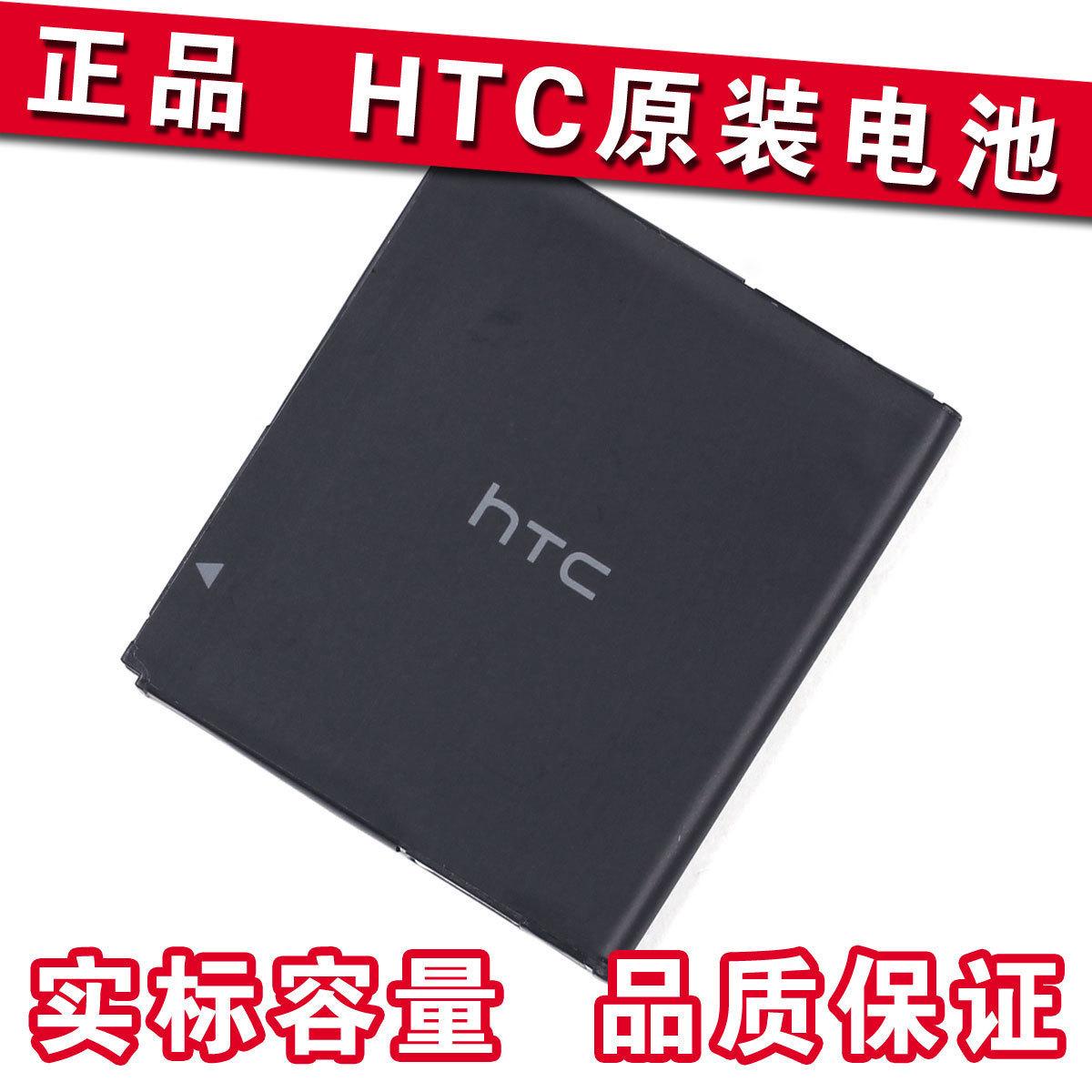 htc g10