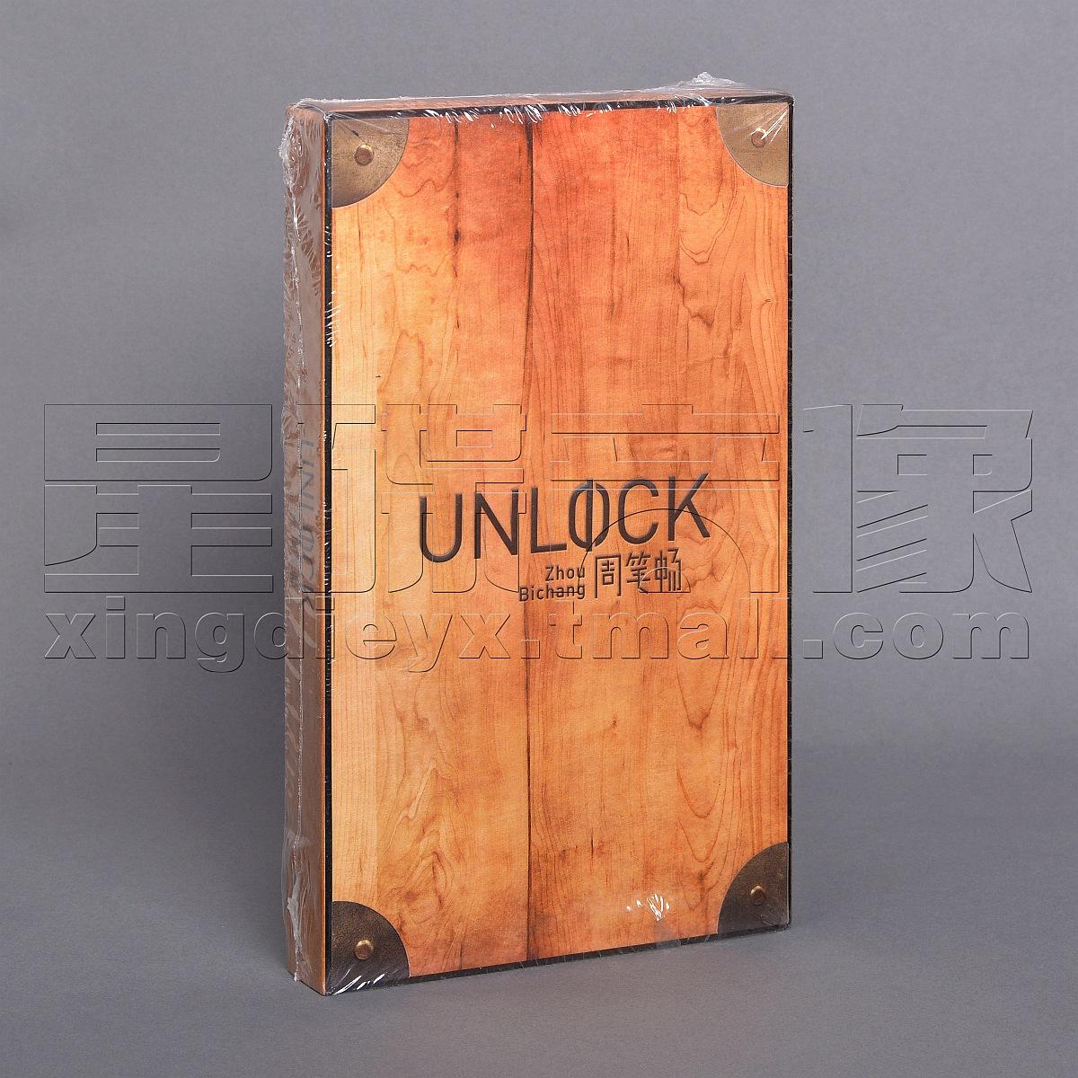 【正版】周笔畅:卸 庆功版 专辑唱片 UNLOCK CD+DVD+海报