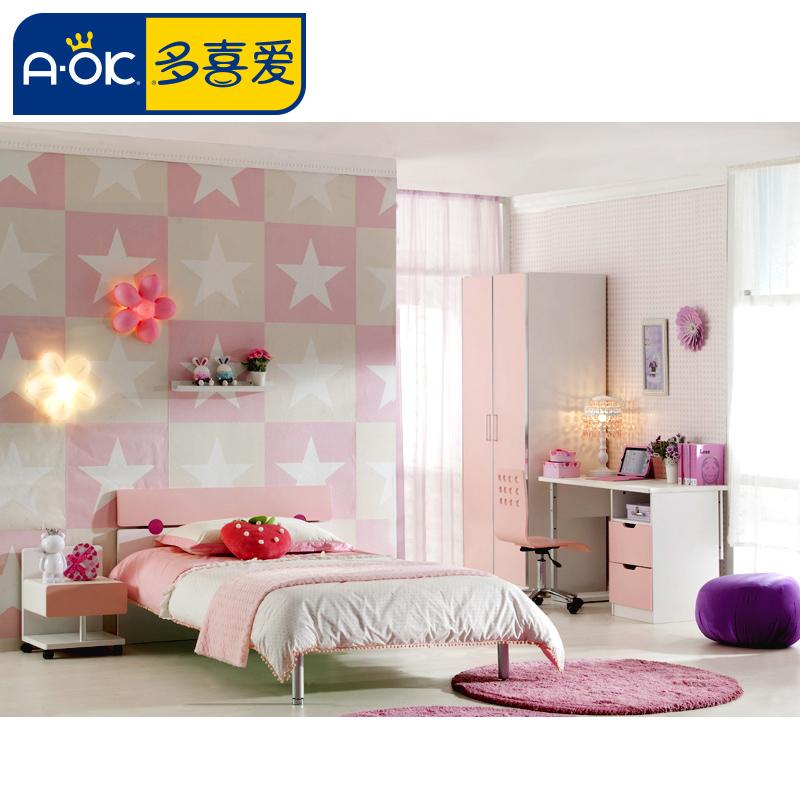 Больше счастливый любовь ребенок мебель набор детская кроватка девушка мальчик кровать спальня мебель сочетание четыре части гардероб