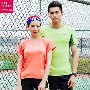 夏季户外速干t恤定制透气男运动衫健身跑步短袖体恤上衣速干衣女品牌