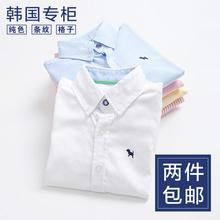 韩国童装男童白色衬衫长袖纯棉 大童儿童衬衣男童白衬衫秋装全棉
