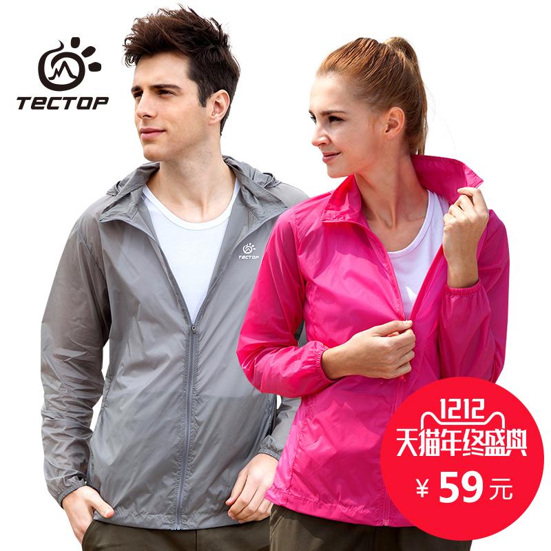 正品皮膚衣男女防曬衣防潑水戶外 春 超薄透氣皮膚風衣服