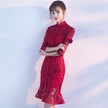 红色敬酒服新娘2020新款修身鱼尾结婚旗袍中式晚礼服女小个子短款