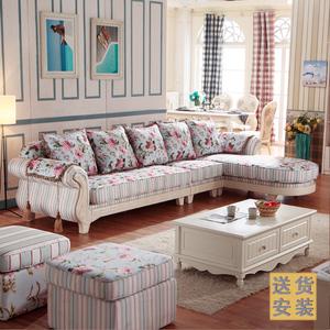 田园布艺沙发组合 地中海沙发韩式风格大小户型l欧式转角木贵妃椅