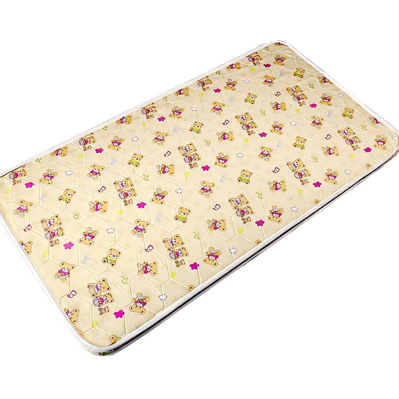 天然折叠床垫宝宝1.2米儿童床垫(用110元券)
