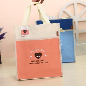 得力收纳袋文件袋 手提袋牛津布韩版手拎袋 小学生书袋儿童补习袋