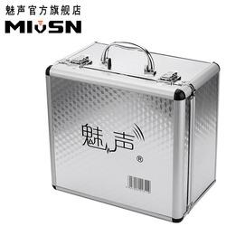 魅聲 T8-2電音外置聲卡套裝 電容麥克風 電腦網絡K歌錄音喊麥設備